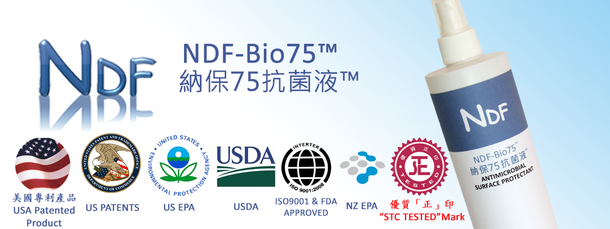 NDF Bio Solutions Limited Logo